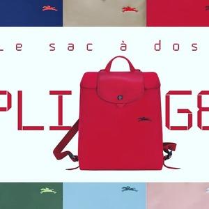 Découvrez la collection de sacs à dos PLIAGE de chez @longchamp , disponible en plusieurs couleurs 🌈  > Rendez-vous sur notre site 😉  @lesvitrinesdechantilly  #sacàdos #sacados #longchamp #pliage #weekendmood #weekendvibes✌️ #ballade #maroquinerie #maroquineriebarrere