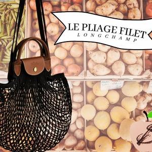 Nous avons le plaisir de vous présenter votre nouveau partenaire pour vous rendre au marché ! 😉  > Le Pliage Filet by @longchamp   #marché #marchelocal #fruitsetlegumes #fruitsetlegumesdesaison  #courses #sac #samedimatin #maroquinerie #maroquineriebarrere